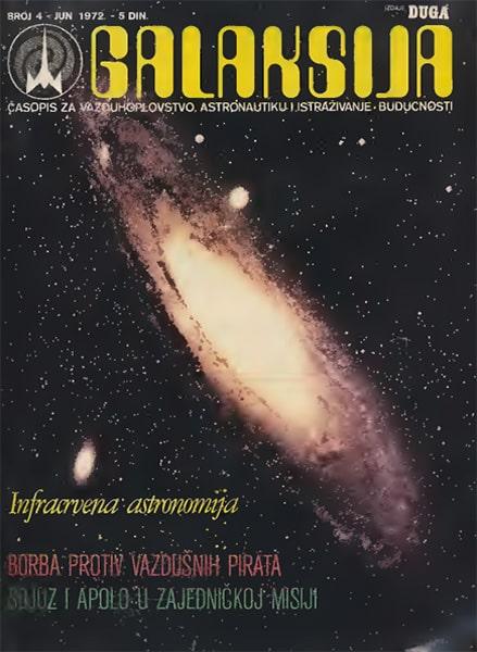 Галаксија бр 4