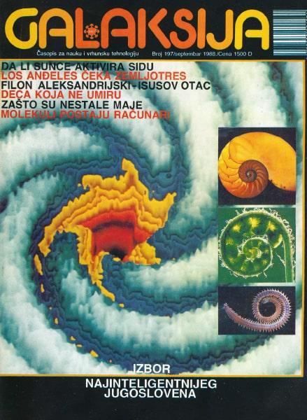 Галаксија бр 197